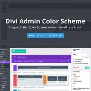 divi admin color scheme featured image